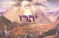 Divré Torah Parashat Ytro - 5777 - Yéhouda Moshé Charbit