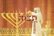 Erev-Rav, Amalek, un écran illusoire!Zéra Chimchone - Parashat Tétsavé