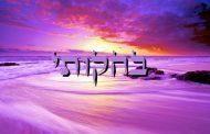 Zéra Chimchon (audio) - Parachat Béhoukotay.  Darouch 1