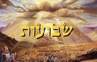 Divré Torah Chavouot - 5776 - Yehouda Moshé Charbit