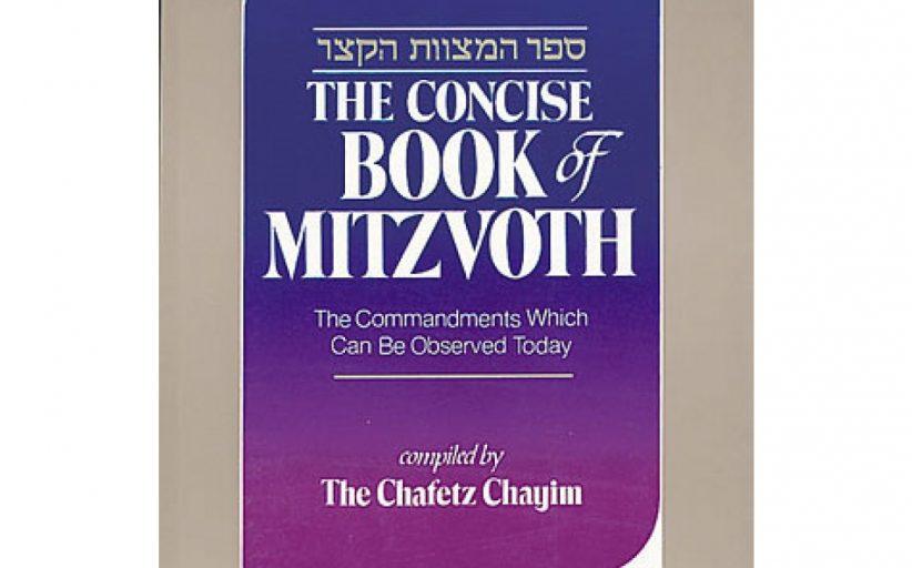 Séfer Hamitsvot Haqatsar Mitsvot négatives 147-150 Les fêtes juives