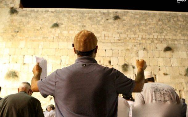 Le moyen pour un agrément des prières - Pirké Avot (Chapitre 2 Michna 18)