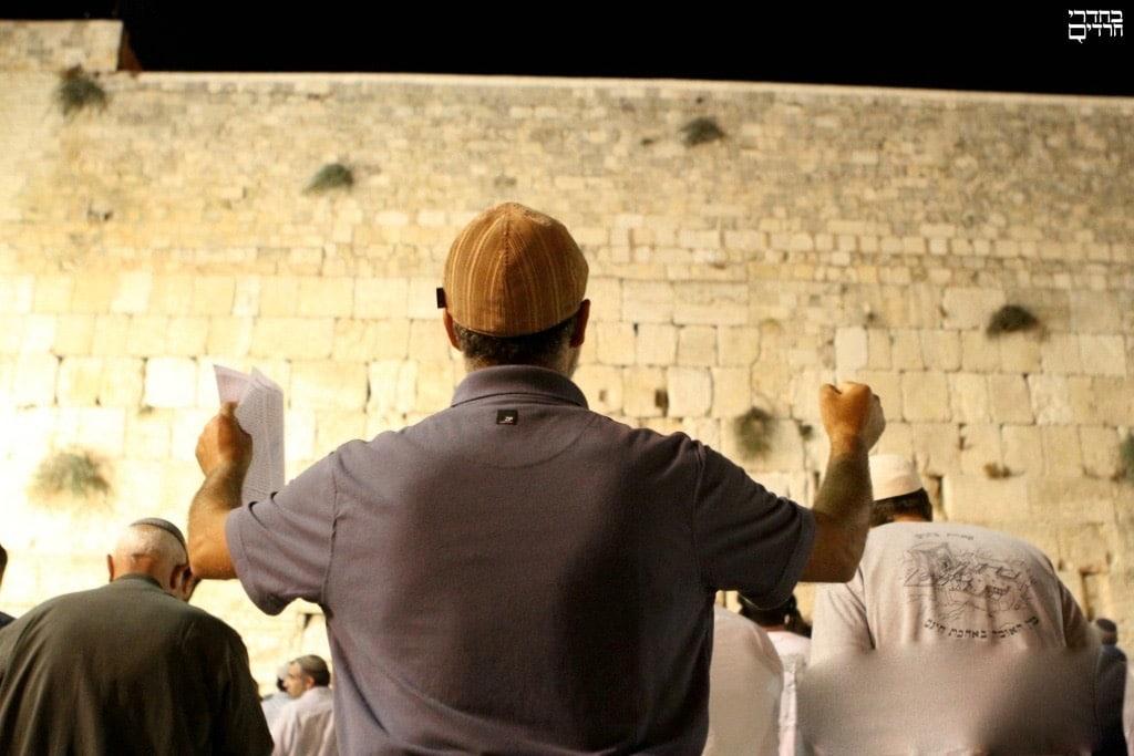 Le moyen pour un agrément des prières Pirké Avot (Chapitre 2-18)