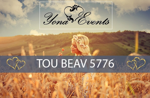 Tou Béav - 15 AV 5776 - La Fête de l'amour -