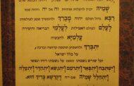 Kaddish:
