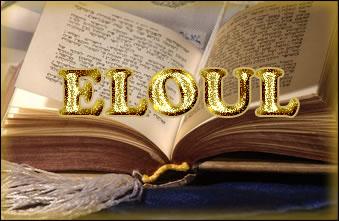SEGOULA DU PSAUME 27 PENDANT LE MOIS D'ELLOUL. Michel Baruch