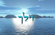 Parashat Vayélekh - 5777  Yéhouda Moshé Charbit
