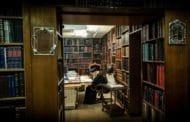 Les femmes sont-elles autorisées à prier Moussaf le Chabbat ? Halakha Yomit