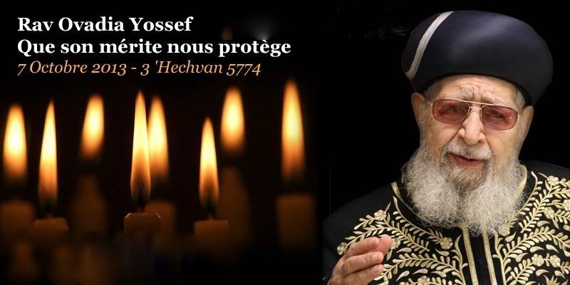 Le Miracle de 'Hanouka a sauvé l'existence de la Torah !! Halakha Yomit