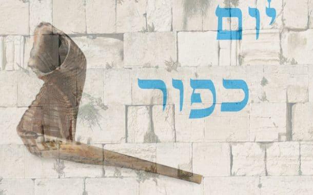 Dévar Torah Kippour 5777 - Y. M. Charbit