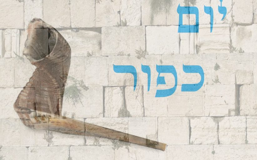 Règles relatives à Yom Kippour - Rav David Pitoun