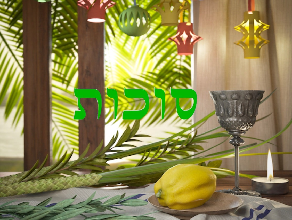 Dévar Torah Soukkot 5777 - Yéhouda Moché Charbit
