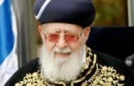 Allumage de Hanouka à la sortie Chabbat - Halacha Yomit