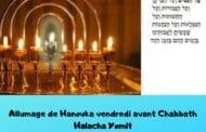 Allumage de Hanouka vendredi avant Chabbath - Halacha Yomit