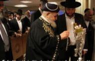 Enfants mariés invités chez leurs parents pour Hanoukka - Halakha Yomit
