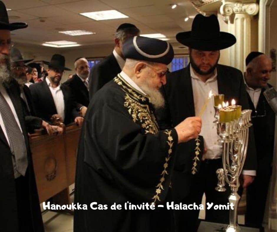 Hanoukka Cas de l'invité et de l'élève en internat - Halakha Yomit