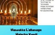 Hanoukka L'allumage - Halacha Yomit