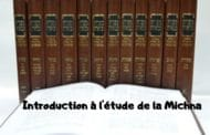 Introduction à l'étude de la Michna - Rav Yohanan R.