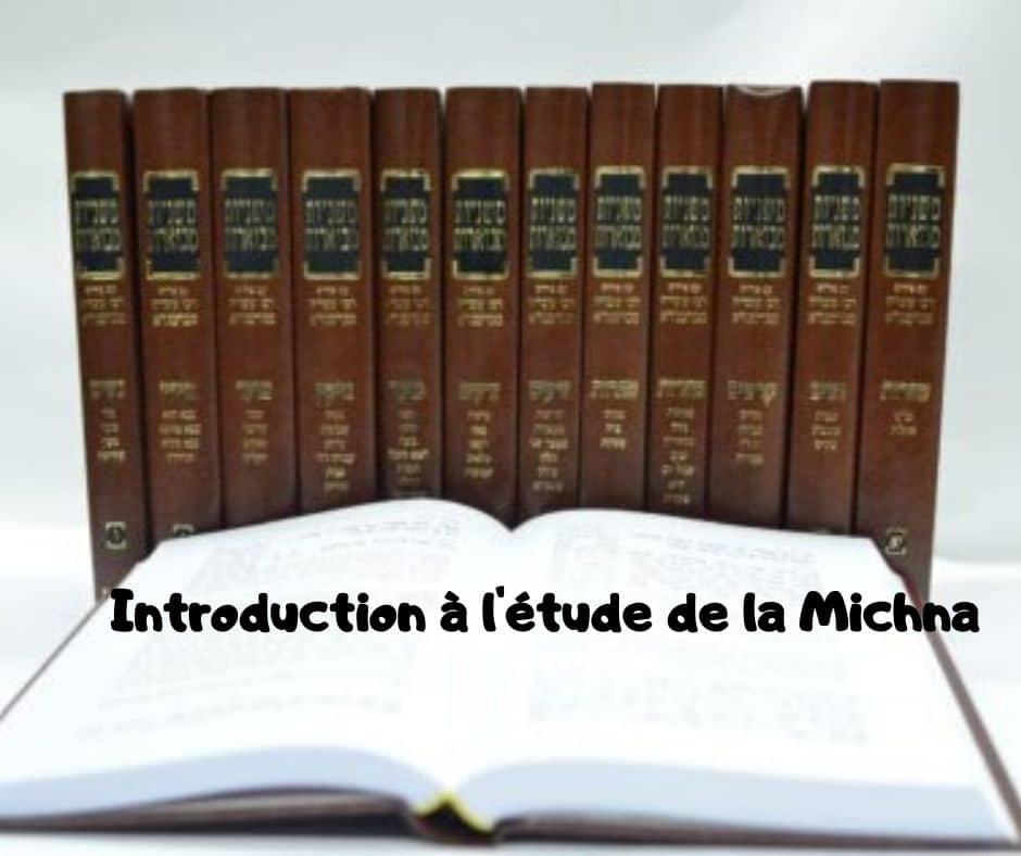 Introduction à l'étude de la Michna - Rav Yohanan R.