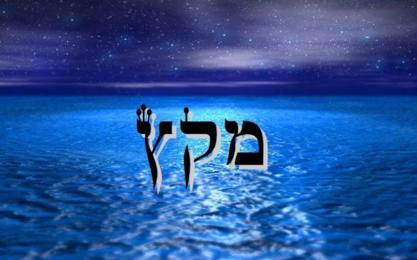 Divré Torah Parashat Mikets - Hanoukka - Yéhouda Moché Charbit