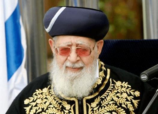 Hagada de pessa'h  Extraits des commentaires de notre maître  le Rav Ovadia YOSSEF Zatsal