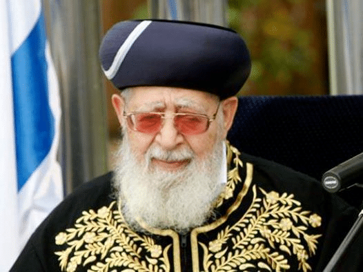 Difficultés à se repentir - Rav David Pitoun