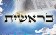 Le début de la Torah en six lettres - Michaël Marciano