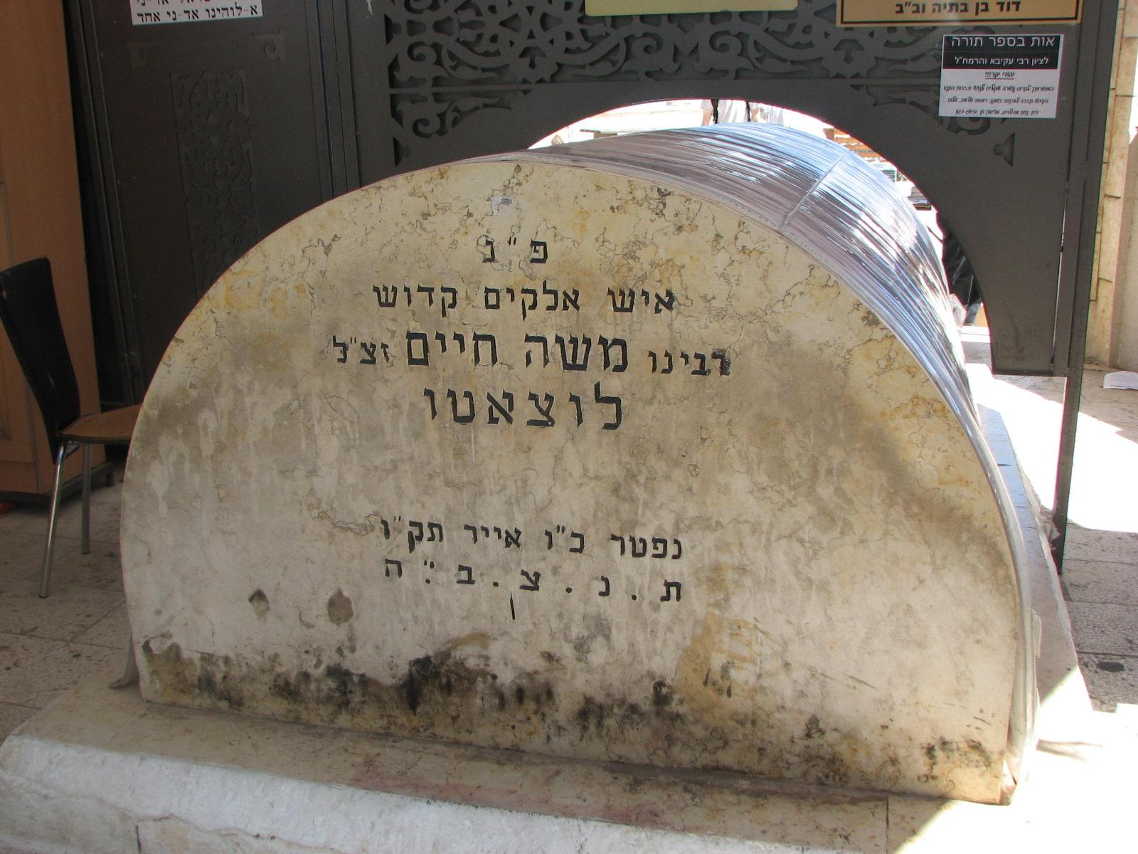 MAAMAR HAH'OKHMA DU RAMH'AL