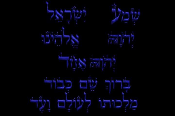 Hachem est un - Mickael Marciano