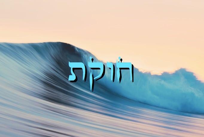 Zera Chimchon - Paracha Houkat (Audio) - Darouch 1
