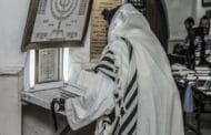 Le Chalia'h Tsibour (L'officiant) - Rav David Pitoun