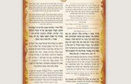 Quelques règles sur le repas, concernant les femmes. Halacha Yomit