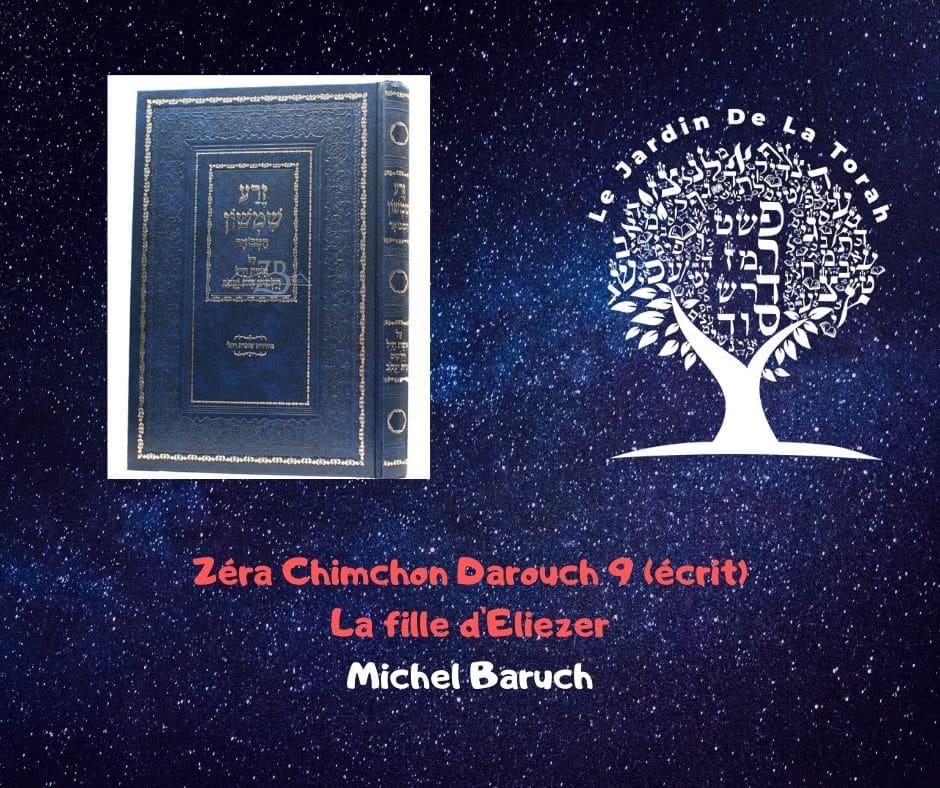 Zéra Chimchon Paracha Hayé Sarah (écrit) la fille d'Eliezer