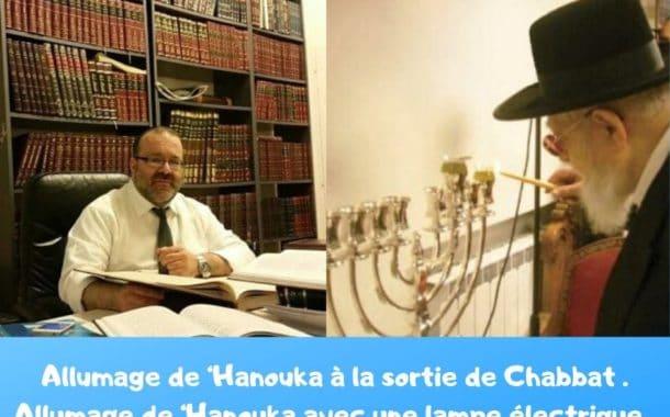 Allumage de 'Hanouka à la sortie de Chabbat. Rav David Pitoun