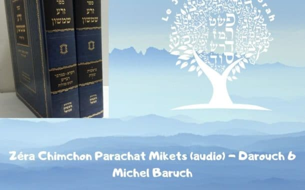 Zéra Chimchon Parachat Mikets (audio) - Darouch 6