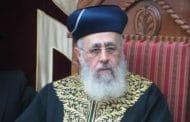Ayin Its'hak - Lois sur la fête de Chavouot - Repas lactés - Cours du Grand Rabbin D'Israël  Rabbénou Itshak Yossef Chlita