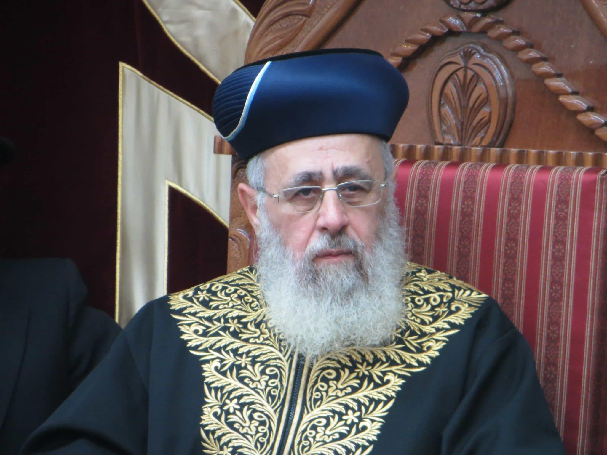 Ayin Its'hak - Lois sur la fête de Chavouot - Cours du Grand Rabbin D'Israël  Rabbénou Itshak Yossef Chlita
