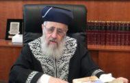 Ayin Itshak - Vente du Hamets - Cours du Grand Rabbin D'Israël  Rabbénou Itshak Yossef Chlita