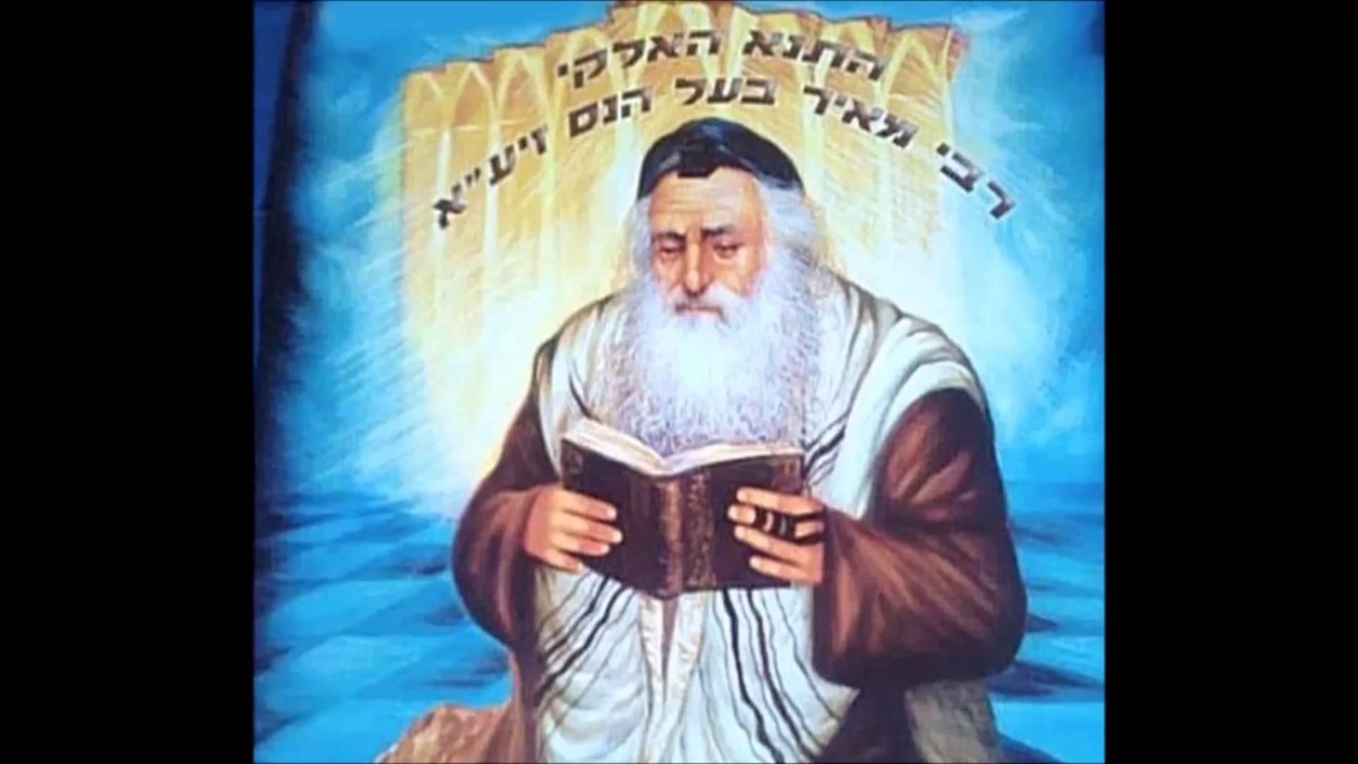 Il est judicieux d'associer l'étude de la Torah au travail - Toldot Chimchon - Pirké Avot Chapitre 4 Michna 12 - Michel Baruch