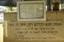 Toldot Chimchon (audio) - Pirké Avot - Chapitre II - Cinquième Mishna