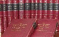 Ordre de passage pour Nétilat Yadaïm. 2. Yalkout Yossef Ch. 165 §2.