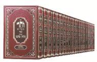 Approfondissement sur Parachat Kora'h (2).  Michel Baruch