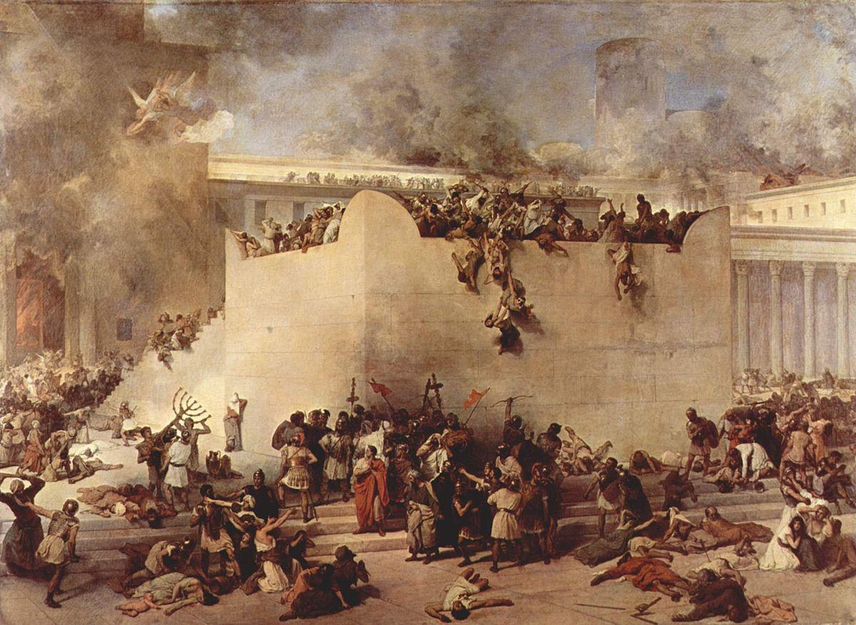 Méguilat Eikha - Chapitre IV - Commentaires et éclairages.  Michel Baruch