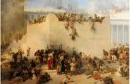 Méguilat Eikha - Lamentations - Chapitre V - Commentaires et éclairages.  Michel Baruch