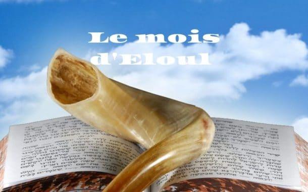Le mois d'Eloul. Le mois du repentir. Michel Baruch