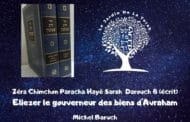 Zera Chimchon Hayé Sarah Eliezer gouverneur des biens d'Avraham