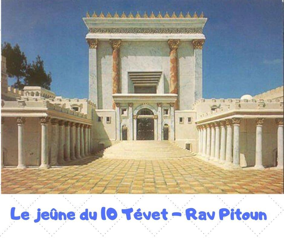 Le jeûne du 10 Tevet - Rav David Pitoun