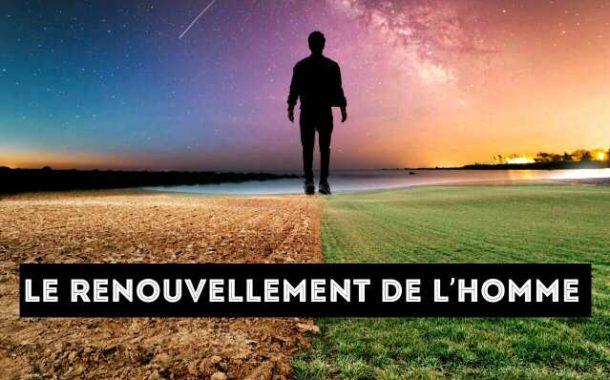 Le renouvellement de l'homme -  Paracha Chémot 5779