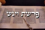 Yéhouda et Yossef dialogue ou prière ?  Michel Baruch