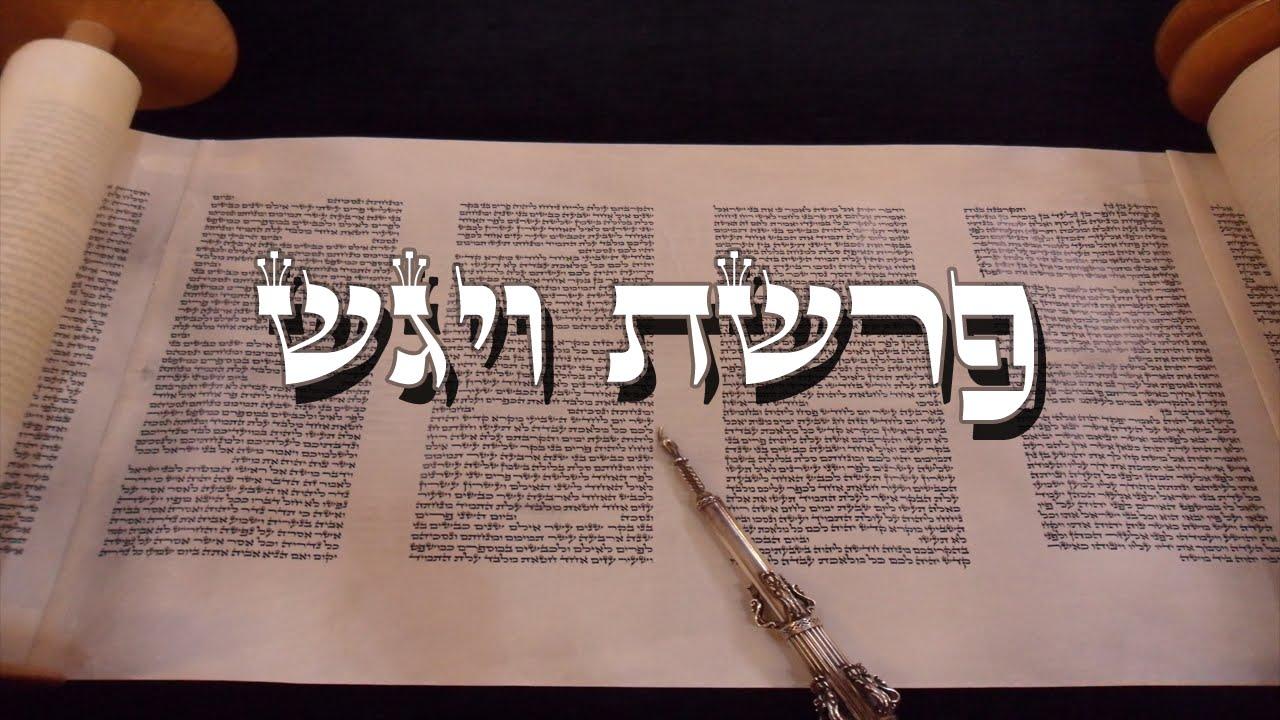 Yéhouda envoyé en éclaireur (audio) - Michel Baruch